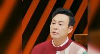 张颂文评价马嘉祺表演:流量应该成为榜样