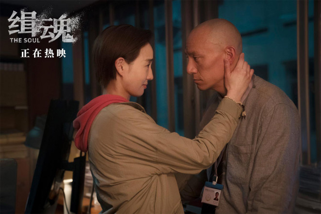 推荐张晨张均民病房之争催人泪下的《缉魂》感情认真