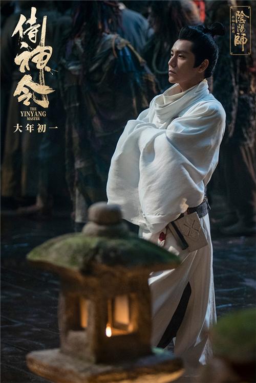 《侍神令》新预告的天坤主神相互皱眉的整个脸都很甜蜜