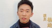 杨迪推荐纪录电影《武汉日夜》:医护工作人员经受莫大的考验