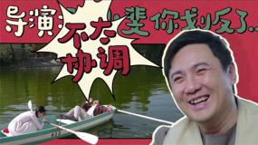 """对话《武汉日夜》终极海报设计师黄海 贾玲凭""""帅""""哄晕沈腾"""