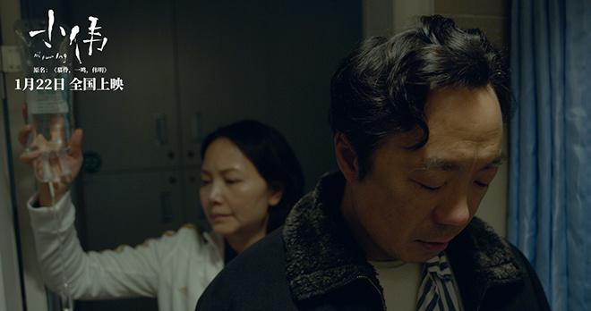 抗癌题材电影《小伟》 1.22上映6大看点初战曝光