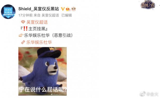《【杏鑫平台待遇】恶意引战!杜华称容祖儿长得像吴宣仪所以给高分》
