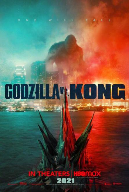 《哥斯拉大战金刚》首张海报曝光 怪兽毁灭城市