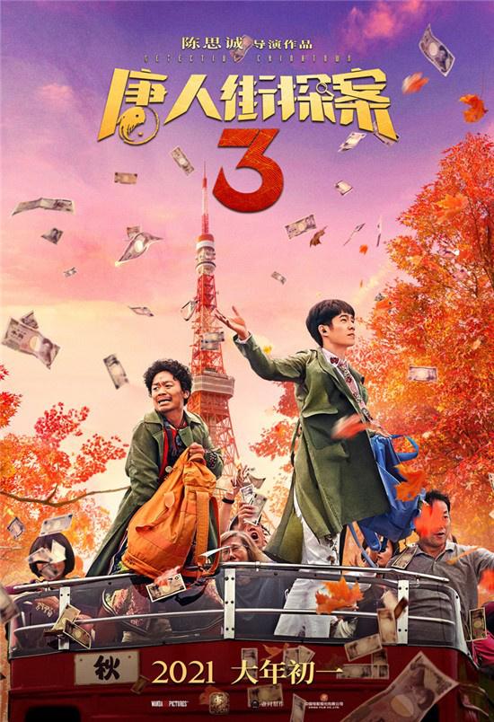 暖暖日本在线观看免费_波多野结衣中文字幕免费_口袋影院