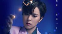 《指挥家》主题推广曲《乘风破浪》MV