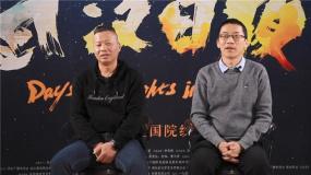 《武汉日夜》志愿者李文建 朱伟:我们是武汉新生命的摆渡人