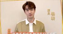 杨玏推荐纪录电影《武汉日夜》:在平实中体悟生命的力量