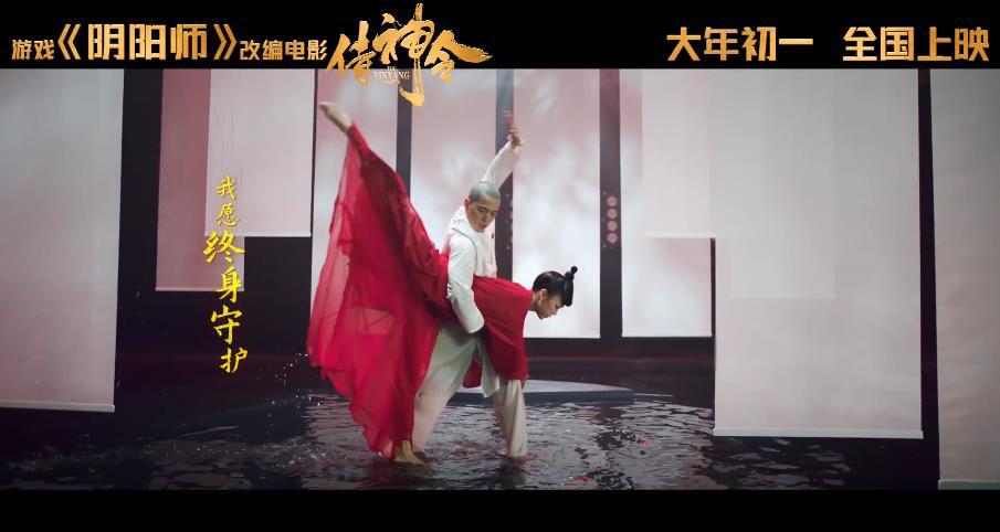 绝美双人舞!《侍神令》发布主题曲舞蹈纯享MV