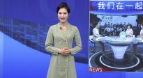 《武汉日夜》公益观影覆盖全国观众 15小时融媒体直播温暖陪伴