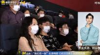 《武汉日夜》15小时50城直播 阿云嘎连线呼和浩特影迷