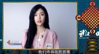 《武汉日夜》15小时50城直播 吴宣仪真诚推荐