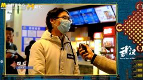 《武汉日夜》15小时50城直播 拉萨影迷表达观后感受