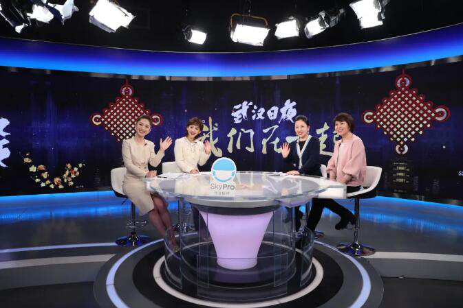 16小时融媒体直播《武汉日夜》 直接关系到众多官方声音