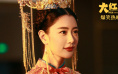 《大红包》持续领笑贺岁档 杨宗纬走心献唱主题曲
