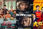 据统计,2021年第3周(1月18日至1月24日)中国内地电影市场总放映场次为223.27万,平均票价36元每张,周票房为4.22亿,环比上周下跌17.06%。