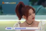 陈妍希直言不后悔演小龙女:否则不会遇到陈晓
