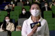 """《武汉日夜》融媒体直播:""""慢直播""""见证 我们在一起"""