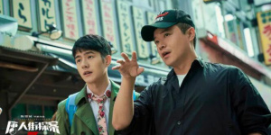 《唐人街探案3》曝视频 唐探家族向全球华人拜年