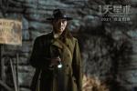 《鬼吹燈之天星術》首曝預告片 定檔2021摸金歸來