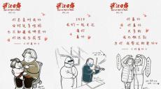 《武汉日夜》出品人曹寅:纪录电影贵在真实