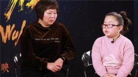 《武汉日夜》康复患者王枫姣一家:患难见真情 有你真好