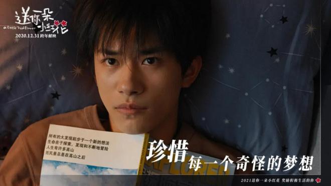 爽到高潮漏水大喷视频_最新日本一道免费一区二区_最新免费观看的电影