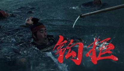 《赤壁》原班人马打造《川流》上映 吴宇森监制