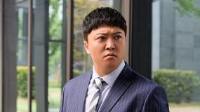 """《大红包》""""哈哈哈名场面""""片段"""