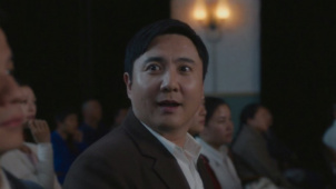 电影《你好,李焕英》片尾曲《依兰爱情故事》MV