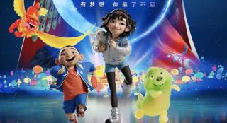 奥斯卡最佳动画长片入围公布 《心灵奇旅》等上榜