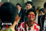 陳思誠確定將拍《唐探4》 將給劉昊然安排感情戲