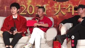 """《唐人街探案3》""""唐探家族团圆会"""" 宝强说昊然唱歌别有味道"""