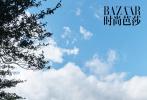 2月1日,朱一龙登封《时尚芭莎》2月电子刊大片发布,这是他再次解锁环保公益刊。此次,朱一龙来到四季如春的云南红河哈尼族彝族自治州的阿者科,探索人与自然和谐共生的生态系统,体会生物多样性对环境保护的重要性。