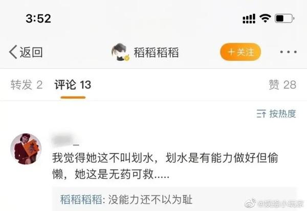 《【杏鑫平台代理奖金】张柏芝跳舞像机器人 王菲好友:划划水就能挣钱》