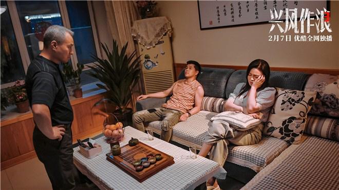 """《兴风作浪3》曝终极预告 """"乡爱""""阵容爆笑开年"""