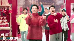 """巡礼春节档之《人潮汹涌》:刘德华重返32岁 与肖央""""交换人生"""""""