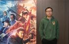 专访双雪涛:《刺杀小说家》是部罕见的中国电影