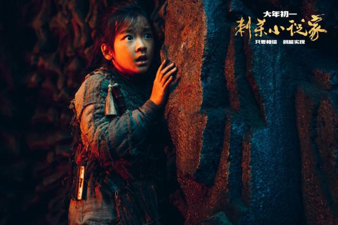 《刺杀小说家》曝特辑 CG角色创华语视效电影先河
