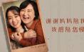 日本免费不卡一区在线电影_亚洲国产初高中女_亚洲高清国产拍精品