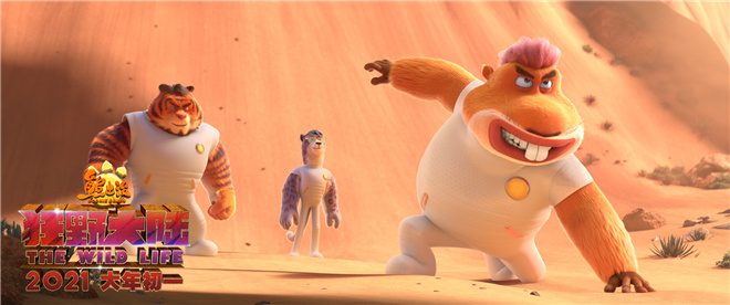 票房破亿!《熊出没·狂野大陆》引发家庭观影热潮