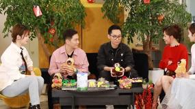 2021春节特别节目——《熊出没·狂野大陆》之超级变变变
