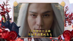 对话《侍神令》主演陈坤:挣扎徘徊 首次演绎男妖角色