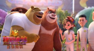 """来势""""熊熊""""!《熊出没·狂野大陆》票房破3亿"""