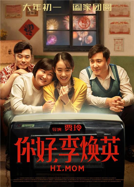 2021中国电影春节档:不断刷新票房纪录,观众感慨一票难求