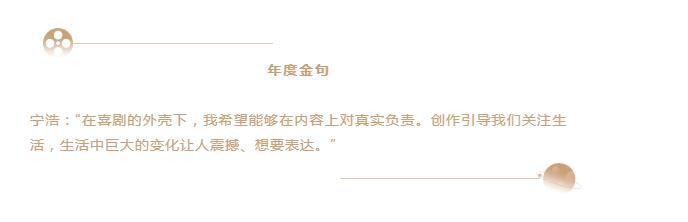元宵佳节两省界限上 河南省居民看山东省居民放烟火 网民:划算了