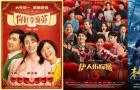 所有影片均获满意评价 史上观众最满意春节档诞生