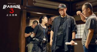 陳思誠映後接受採訪 談《唐探3》熱議話題很實誠
