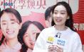 """专访张小斐:那个年轻的""""李焕英"""",终于红了!"""