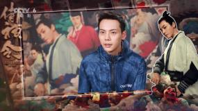 专访陈伟霆:改头换面塑造《侍神令》大反派